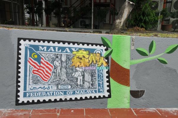 价值6仙的马来亚联邦(Federation Of Malaya)时期的割胶情景邮票。