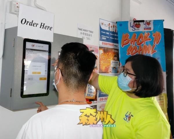 员工接受过专业培训,要求留意顾客需求,耐心讲解电子交易平台自助下单的使用法。