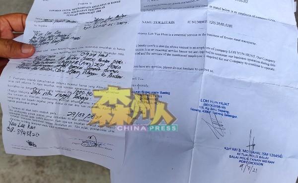 姚李强展示其由丹那美拉警局盖章认证的公司雇员信函和被开出的1000令吉罚单。