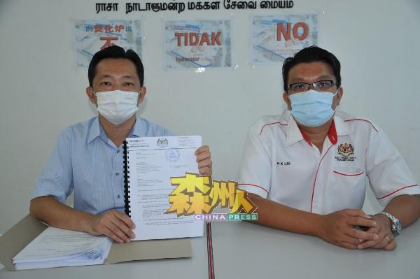 谢琪清3月25日召开记者会后,成功收集到2824个反对签名,汇成报告书呈给森环境局,右是李汉强。
