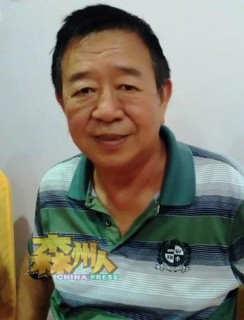 蓝邦晖:临时取消召开大会一事,希望获得会员同乡的谅解。