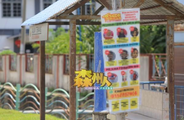 非法广告牌无处不在,巴士站也逃不过被广告牌占用的命运。