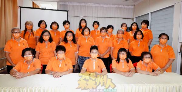 第15届森华堂妇女组新届理事诞生了。