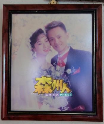 叶子成与黄秀云于1992年结成连理,叶子成形容太太是好老婆、好妈妈。