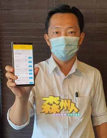 谢琪清愿意提供津贴给老师加额手机上网数据作上课,以在开斋节假期前进行线上线下教学模式。