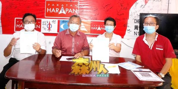 来自芙蓉的冯玉英(左3)被安排到麻坡接种疫苗;左起吴勇汉和周世扬,右为林国政。