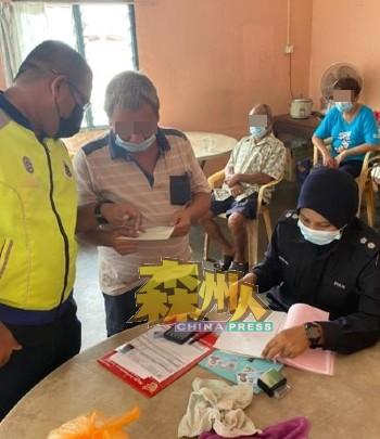 马口峇都巴卡一间餐馆,4人没有登记或扫瞄MySejahtera而进入餐馆范围内,皆接获1500令吉罚单。