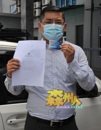 郑正成指出,芙蓉市政局DATMEL退款表格下方注明征收手续费。