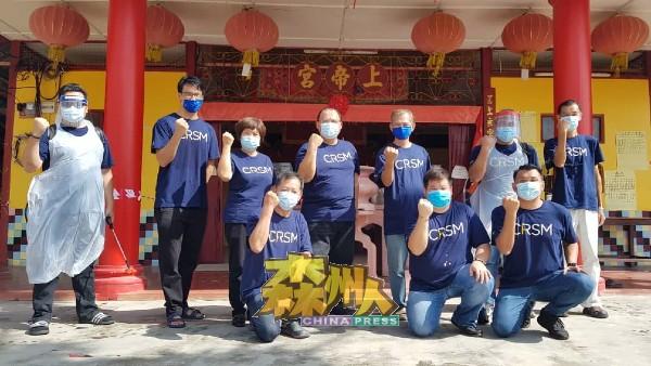 消毒队到上帝宫进行消毒。后排左起萧康骏、张伟杨、罗秀英、萧开文、薛智义,杨庆祥及钟南进。