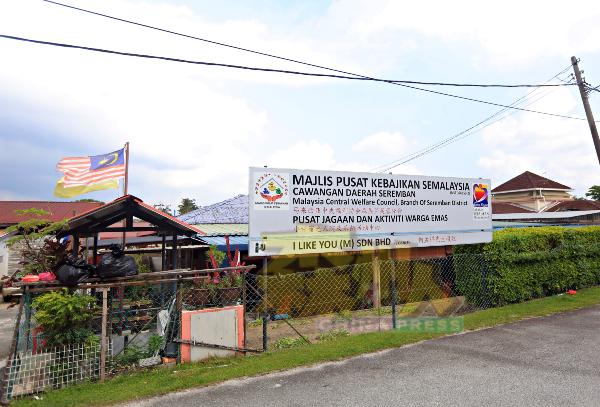 马来西亚中央福利协会芙蓉分会已为旗下管理的芙蓉小甘密老人院,提呈接种疫苗名单。