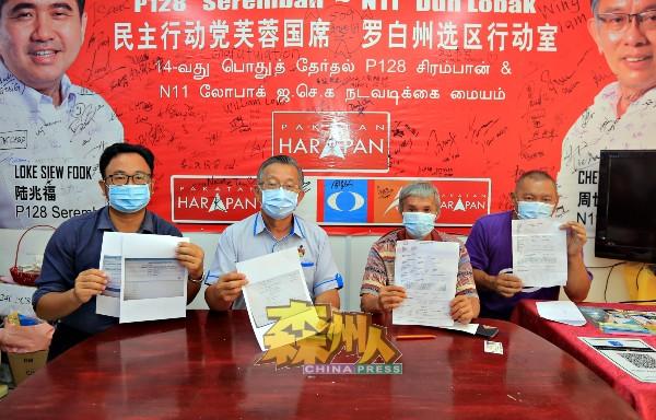 王锦章(右2起)接获不属于自己的罚单,并在周世扬陪同下召开记者会,左起为吴勇汉及周福明。