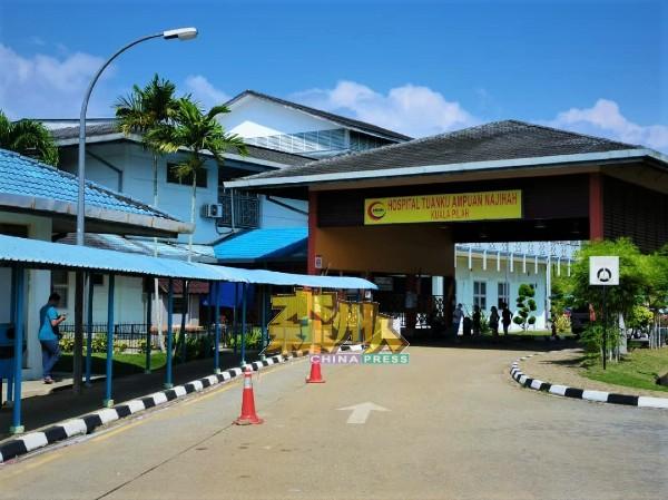 庇劳端姑安潘娜芝霞医院爆发新感染群,40名医院职员染疫。