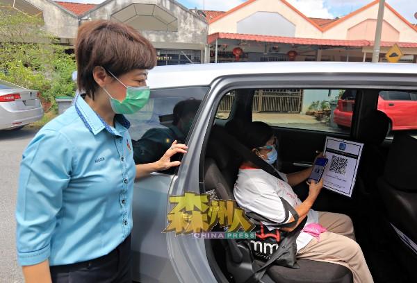 陈丽群(左)提醒黎亚英先扫描MySejahtera。