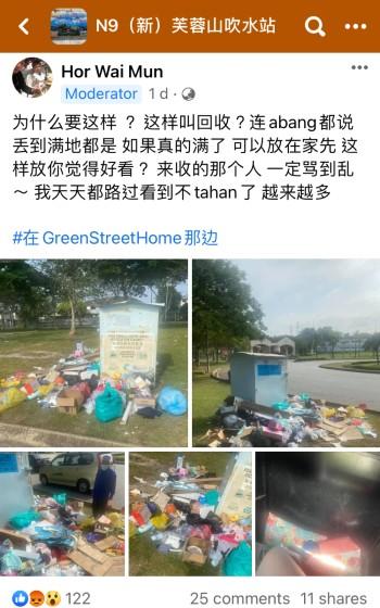 面子书群组N9(新)芙蓉山吹水站版主Hor Wai Mun,眼见回收箱的乱象,发帖大吐苦水及促民众既看到回收箱满了,先把旧物留在家中。