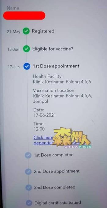 约有50名来自马口的民众,被安排至40公里处的4 、5 、6 土展区接种疫苗。
