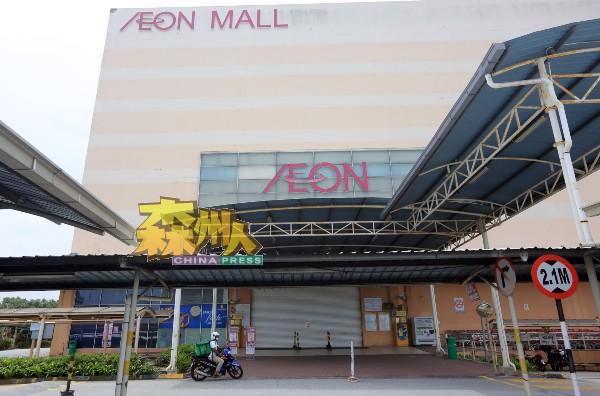 芙蓉新城永旺购物广场周三(14日)被卫生局指示关闭7天。