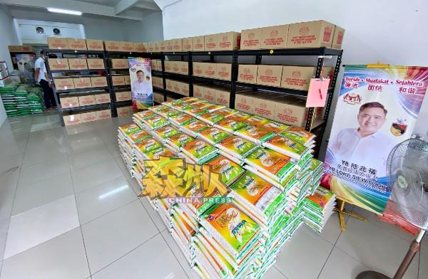 沉香区服务中心在中心楼下租下一间单位,作为存放物资的仓库。