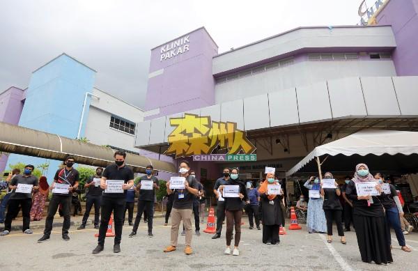 多名合约医生响应全国罢工行动,呼吁政府重视合约医生的心声。