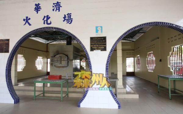 芙蓉华济公会管理的申达央华人义山,只有2台焚化炉运作,一天只能火化3具遗体。