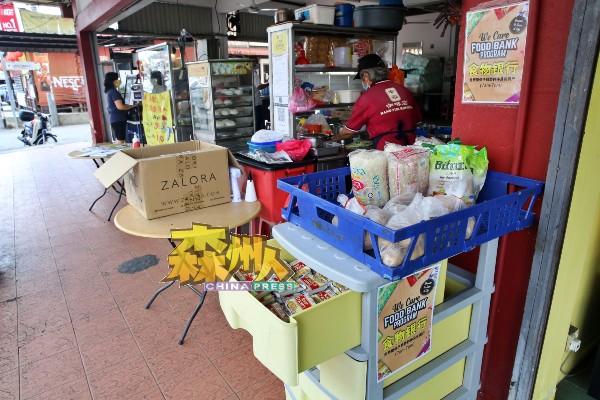 幸福茶餐室外的食物银行除了干粮,也设有饭盒。