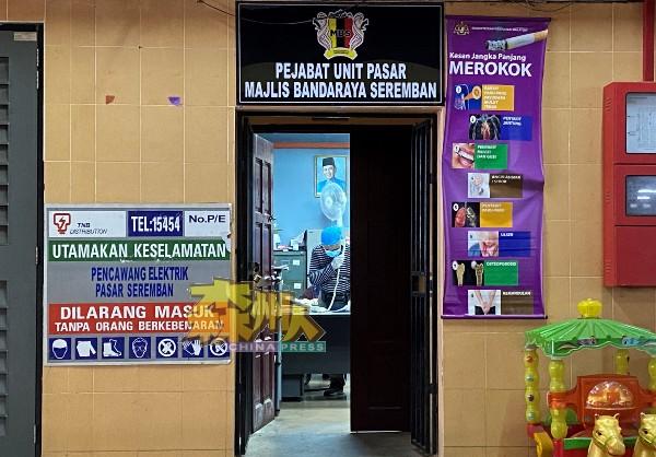 小贩周日需把个人筛检报告交到芙市政局设在巴刹的办事处,以利于当局收集及统计人数及摊位数。