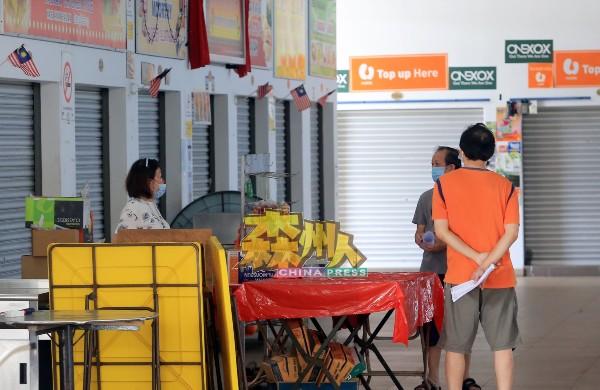 不少摊贩周一到巴刹才得知须出示筛检报告,马上赶往芙蓉国会服务中心领取报告。
