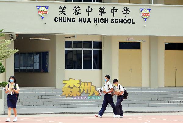 随着教育部允许考试班学生回校上实体课,芙蓉中华中学高二及高三学生将率先回返校园上课。