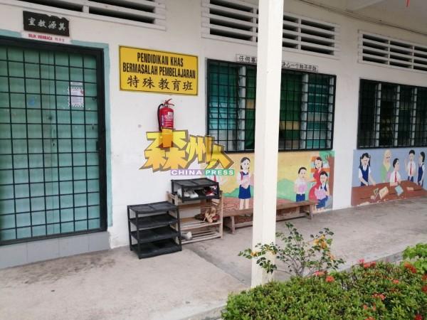 设有特殊教育班的华小,在10月4日起率先开放让学生重返校园上实体课。